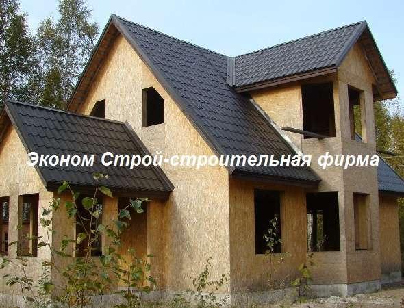 Фото построенных нашей фирмой домов и